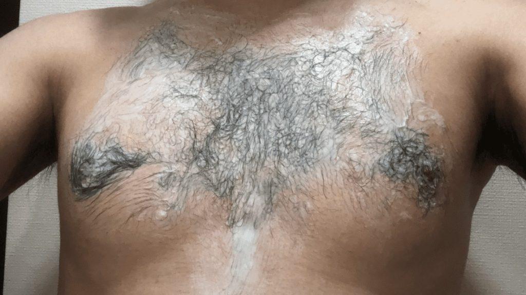 ゼロファクターを使用中の胸毛